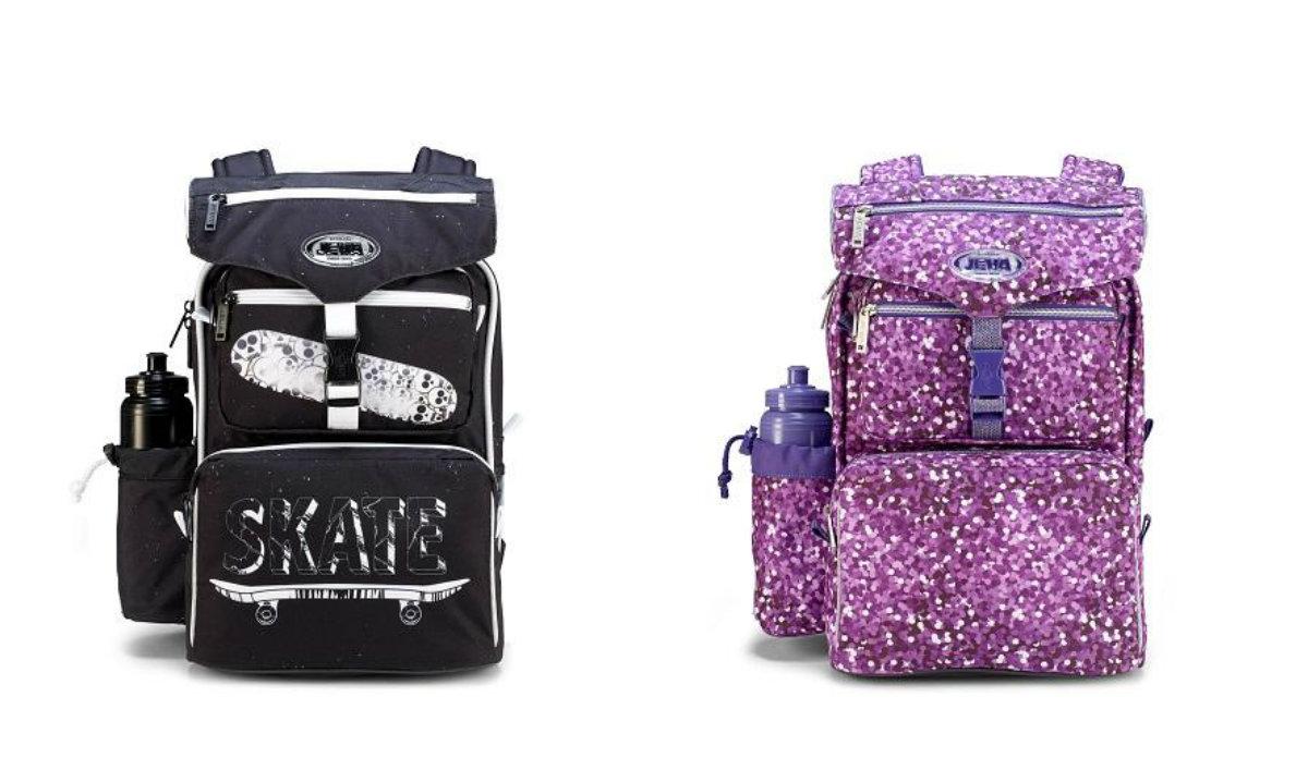dfeefe4de80 Jeva beginners skoletaske 2018, jeva skoletasker 2018, begynder skoletaske  fra jeva 2018, ergonomisk