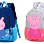 Gurli Gris skoletaske til skolestart